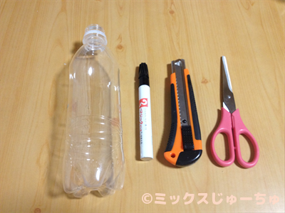 Making a Frog with a Plastic Bottle-c (1)