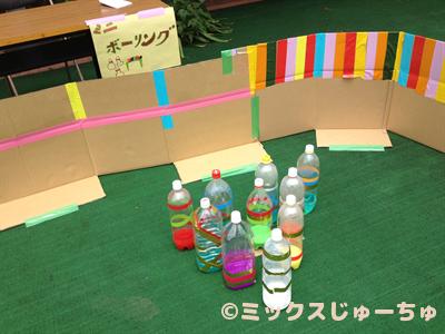 Plastic Bottle Bowling-c4