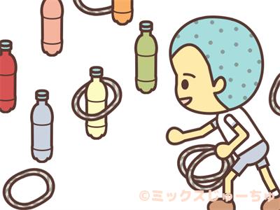 Plastic Bottle Quoit-c2