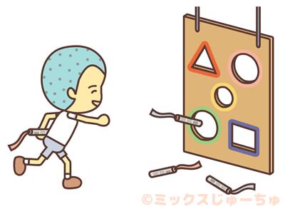 the-newspaper-darts-game1-c