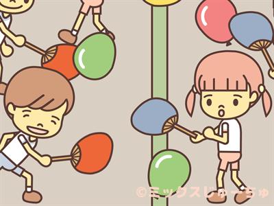 Fan the Balloon Game-c2