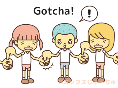 catching-finger04