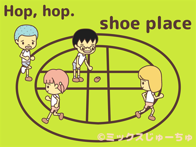 get the shoe tag-03