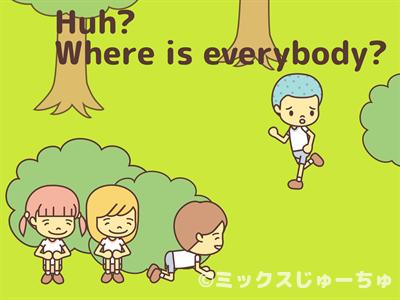 hiding-it005