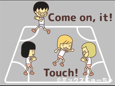 Come-here-it02