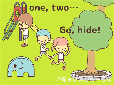 hide and seek01