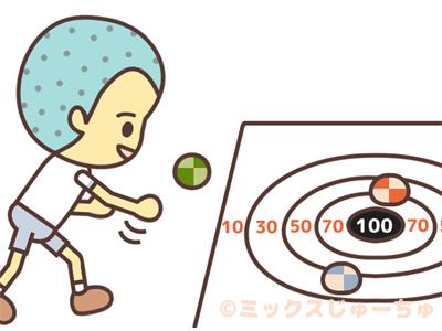 Beanbag Throwing Game-c (2)