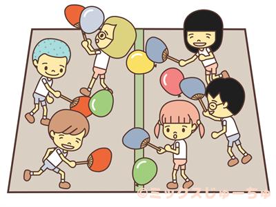 Fan the Balloon Game-c