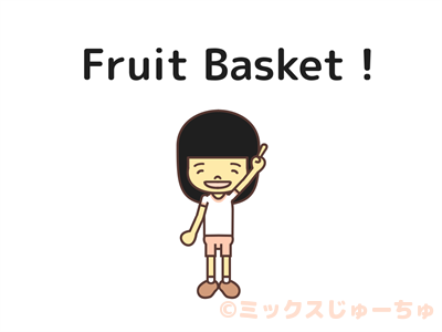 Fruit Basket-c5