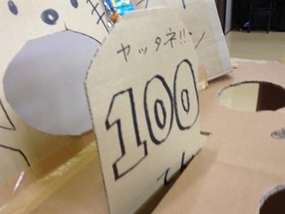 IMG_0294-R