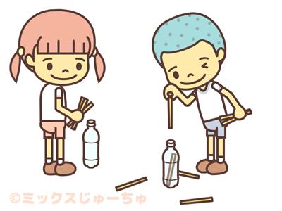 Plastic Bottle Darts-c