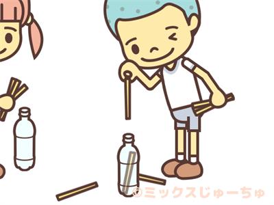 Plastic Bottle Darts-c2