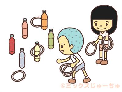 Plastic Bottle Quoit-c