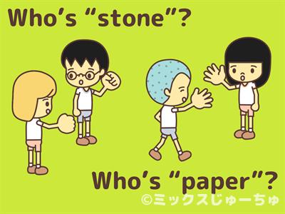 Stone, Paper Game-c03