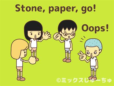 Stone, Paper Game-c04