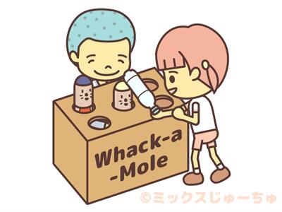 Whack-a-Mole-c1