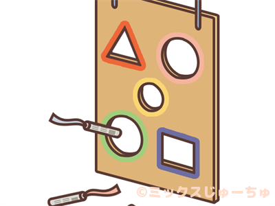 the-newspaper-darts-game2-c
