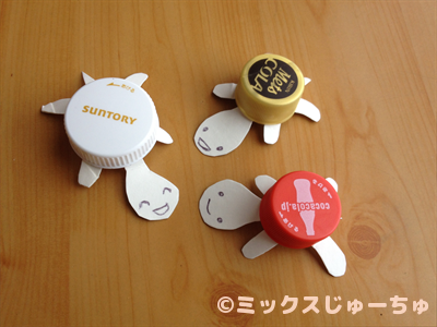 turtle-bottle-cap (2)