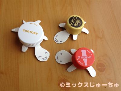 turtle-bottle-cap (2)