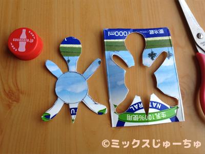 turtle-bottle-cap (8)