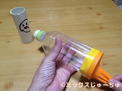 air_Gun_with_a_plastic_bottle01