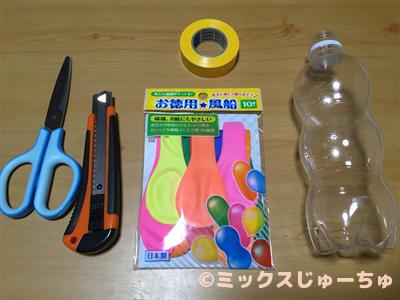 air_Gun_with_a_plastic_bottle02