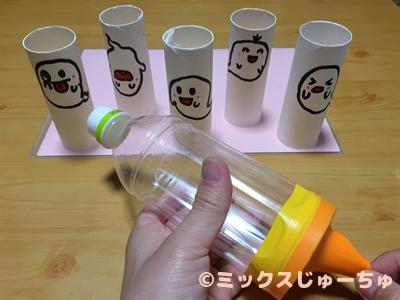 air_Gun_with_a_plastic_bottle11